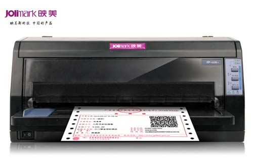 <b>映美 FP-620K+ 發票 平推針式打印機</b>